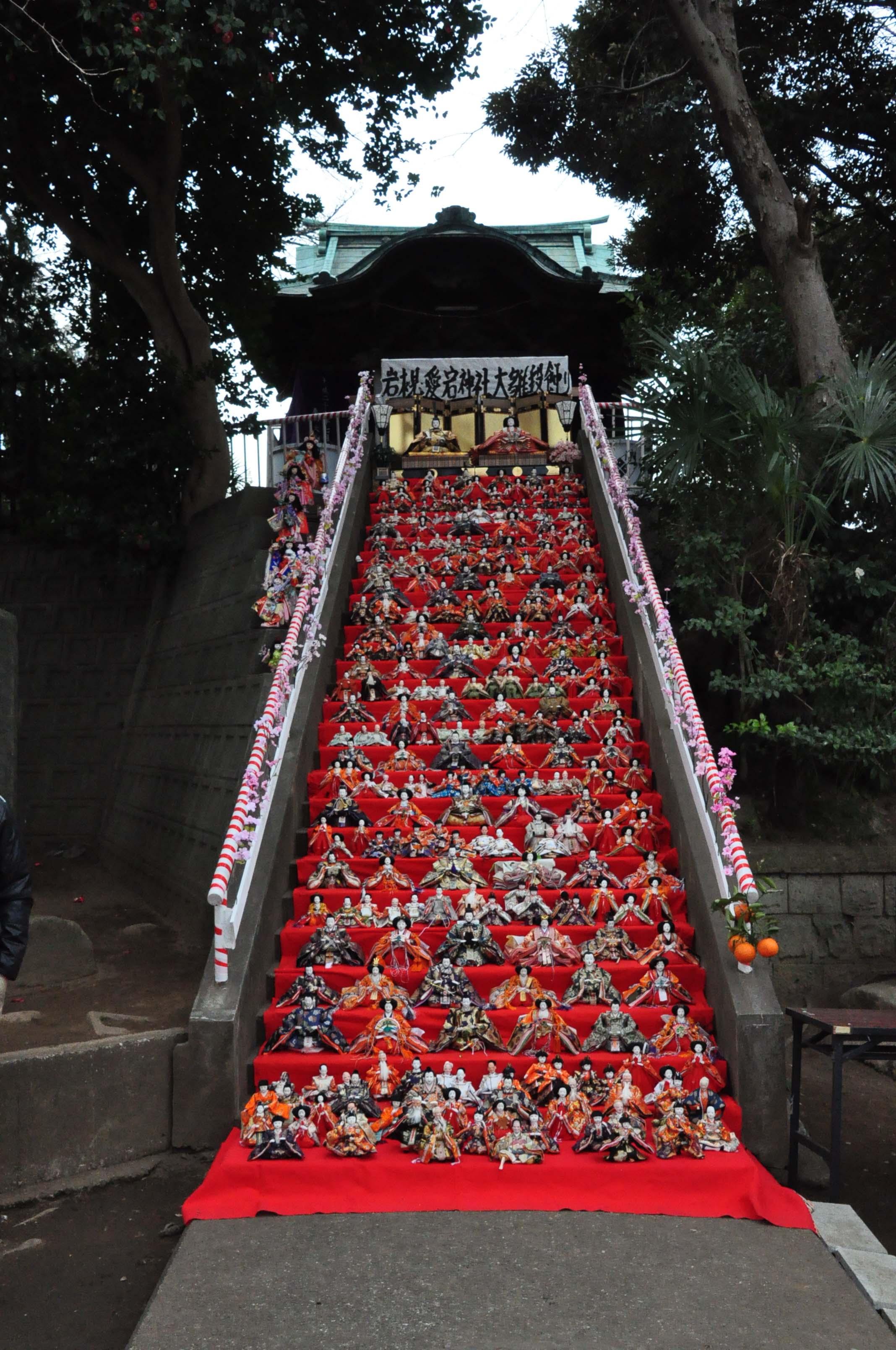 愛宕神社の大雛段飾りのイメージ
